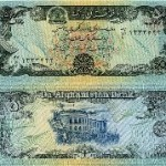 Do You Know the History of the Afghani Currency?