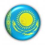 Strategy of Kazakhstan 2050