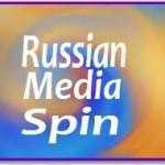 Бесплодная фантазия России