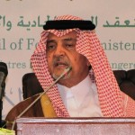 Prince Saud al-Faisal answering nCa question at Jeddah