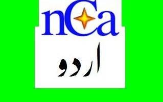 nCa-Urdu