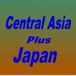 Japan is not competing with anyone in Central Asia
