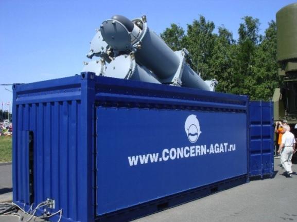 Kalibr-Container