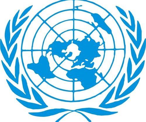 Делегация Туркменистана выступила с инициативами с трибуны 71 й сессии Генеральной Ассамблеи ООН