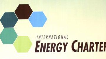 Форум Энергетической Хартии в Ашхабаде стимулирует обмен мнениями по вопросам энергетической безопасности
