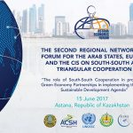 Second Regional Networking Forum to explore role of South-South Cooperation in green economy
