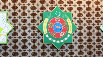 Туркменистан смело движется вперед по передовому политическому пути – общественный договор пересмотрен