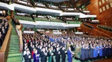 People's Council of Turkmenistan was held