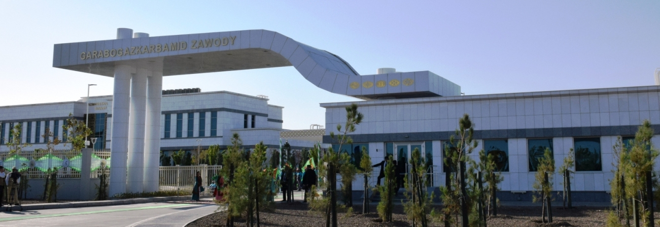 New Urea plant commissioned in Turkmenistan – Entire